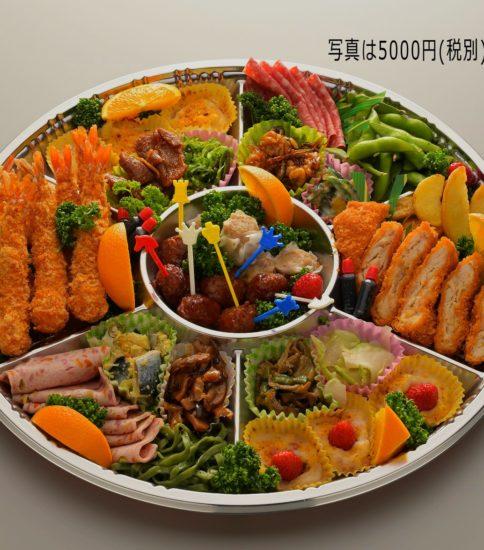 オードブル 2000~10000円(税別)