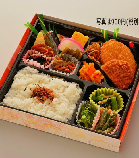 幕の内弁当  600~3000円(税別)