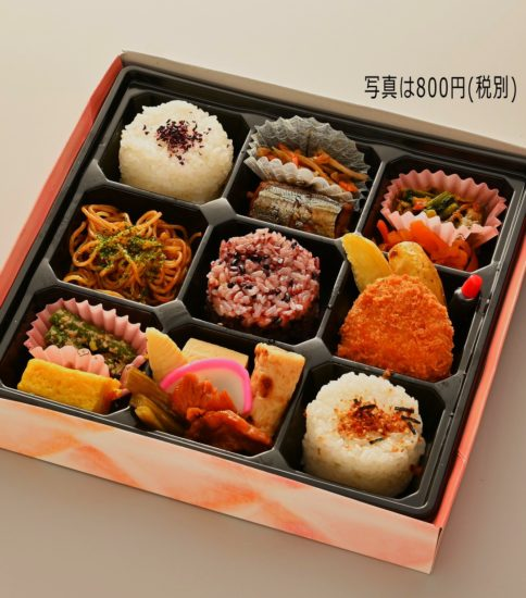 おかずいろいろ玉手箱 800~1500円(税別)