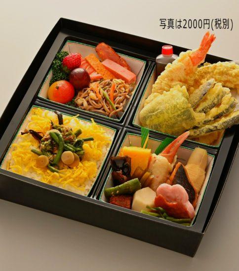 松花堂弁当 1500~3000円(税別)