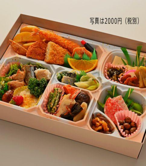 お料理 800~4000円(税別)