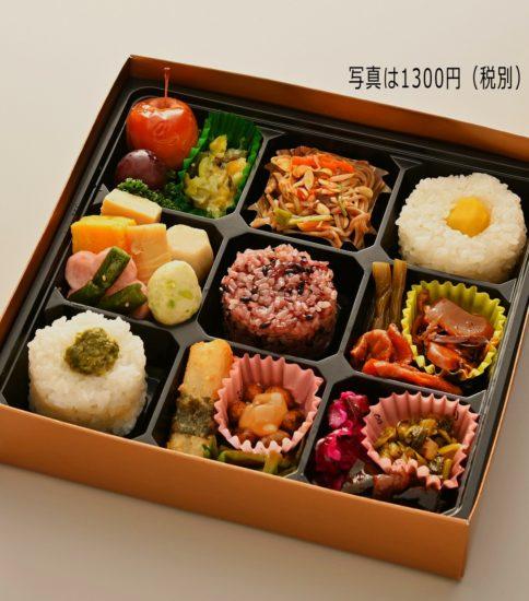 信州物語 1000~2000円(税別)