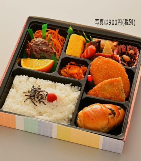 スポーツ弁当 900~1500円(税別)